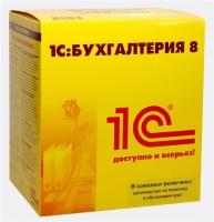 1С:Бухгалтерия 8 для Казахстана (USB)