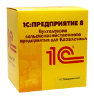 1С: Бухгалтерия 8 сельскохоз. предпр. для Казахстана. (5 польз)