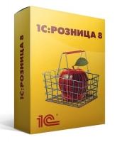 1С:Предприятие 8. Розница для Казахстана (USB)