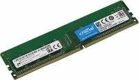 DIMM DDR4 4GB, 2400MHz, Crucial