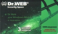Dr.Web Security Space, на 3 мес. OEM-карта