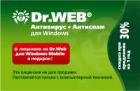 Dr.Web для Windows Антивирус+Антиспам, на 3 мес. OEM-карта