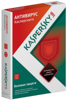 Kaspersky Anti-Virus 2017  2ПК/1год/box