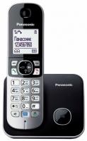 Panasonic KX-TG6811CAB