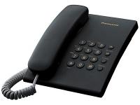 Panasonic KX-TS 2350CAB черный
