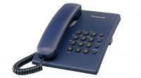 Panasonic KX-TS2350CAC синий