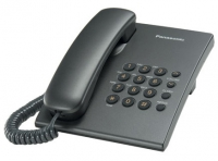 Panasonic KX-TS 2350 серый