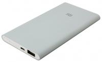 Power Bank 5000mAh Xiaomi NDY-02-AM (cеребристый)
