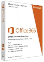 ПО Office 365 Бизнес/O365Bsness ShrdSvr SNGL SubsVL/OLP/1год