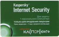 Продление для Kaspersky Internet Security 2017 2ПК/1год