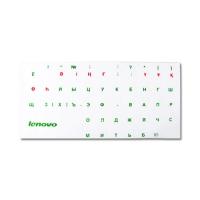 Наклейки на клавиатуру для светлых клавиш