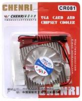 Вентилятор для VGA CHENRI CR081