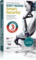 Антивирус Eset NOD32 Smart Security 3ПК/1год / продление 20мес.