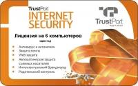 Антивирус TrustPort Internet Security 2012, на 12 мес., на 6 ПК