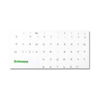 Наклейки на клавиатуру для темных клавиш