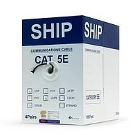 Кабель сетевой SHIP D146-P, Влагостойкий,экран,  0.51мм, 305м
