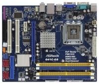 Системная плата ASROCK G41C-GS
