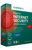 Антивирус Kaspersky Internet Security 2018 3ПК/1год