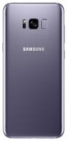 Смартфон Samsung Galaxy S8 (SM-G950FZVDSKZ), 64Gb, Orchid gray