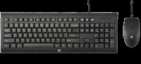 Клавиатура + Мышь HPC2500 (H3C53AA)