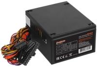 Блок питания 450W ExeGate ITX-M450, 8см