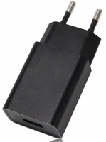 Универсальное USB зарядное устройство Xiaomi MDY-08-EO