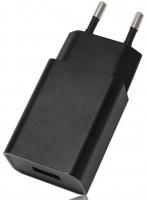 Универсальное USB зарядное устройство Xiaomi MDY-09-EV