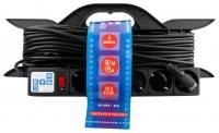 Фильтр-удлинитель Power Cube PC-LG5-R-20, 16А/3,5кВт/20м/5роз