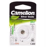 Батарейка CAMELION Silver Oxide SR57-BP1, 1.55V